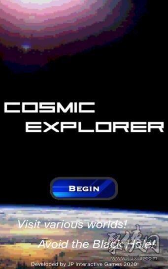 宇宙探险家
