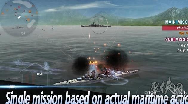 炮艇战3D战舰OL