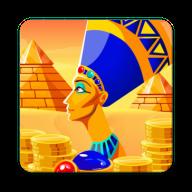 金字塔的秘密