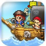 大海賊探險物語