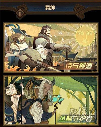 剑与远征如何快速拿到孙悟空 剑与远征快速分享两次技巧