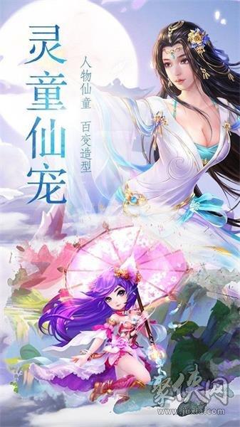 御剑青云传:神剑奇谭