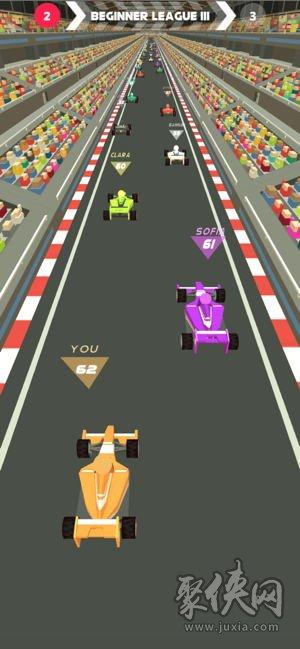 Car Racer io