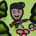 野兽男孩:僵尸猎人