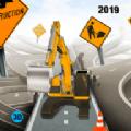 道路模拟器