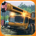 起重机和装卸车Sim