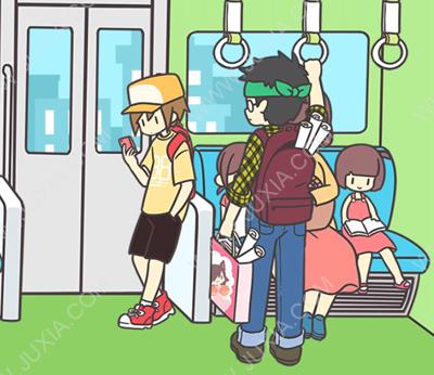 地铁上抢座是绝对不可能的第十关过关攻略