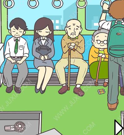 地铁上抢座是绝对不可能的第十三关过关攻略