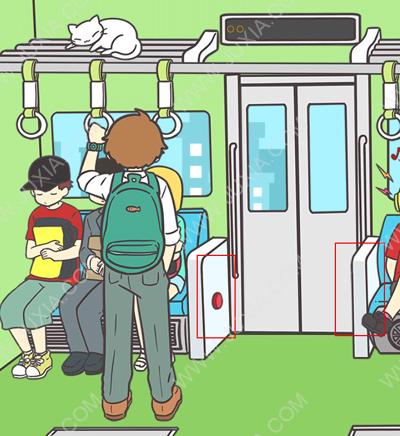 地铁上抢座是绝对不可能的第二十关过关攻略
