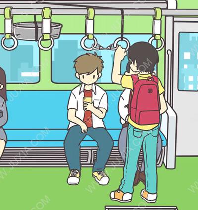 地铁上抢座是绝对不可能的第二十八关过关攻略