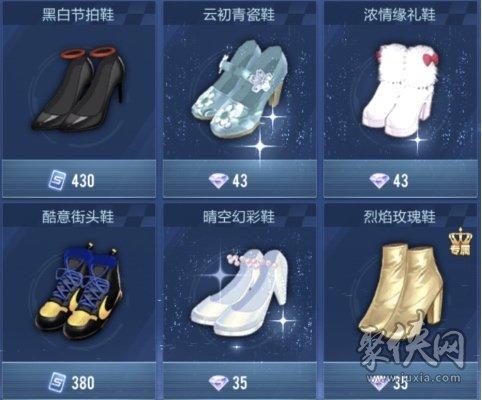 qq飞车时装鞋子汇总清单 鞋子着装度详情介绍