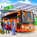 巴士模拟终极版4