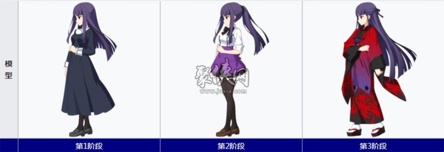 fgo浅上藤乃强度测评!专业毁桥的紫长直少女!