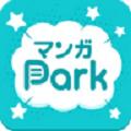 漫画Park
