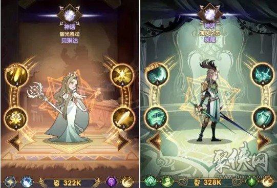剑与远征绿光队怎么玩 绿光队阵容搭配及玩法思路
