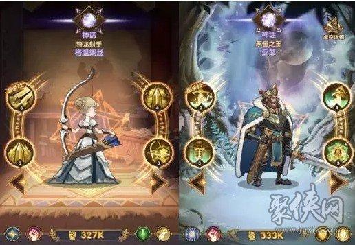剑与远征亚龙队怎么玩 亚龙队阵容搭配及玩法思路