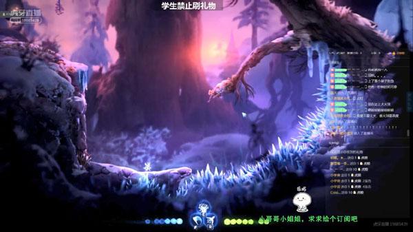 《精灵与萤火意志》登录虎牙直播,治愈心灵的森林传说