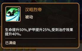 开黑三国刘备强吗 刘备武将技能介绍