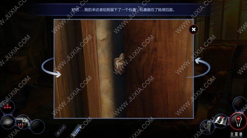 密室逃脱10侦探风云第一章古老的火焰