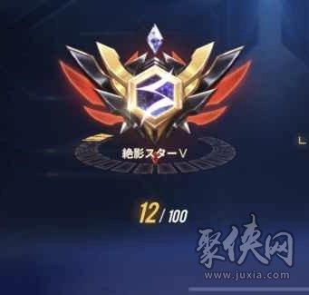 qq飞车车神养成技巧攻略详情介绍