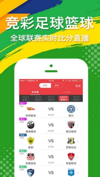 6060彩票app截图
