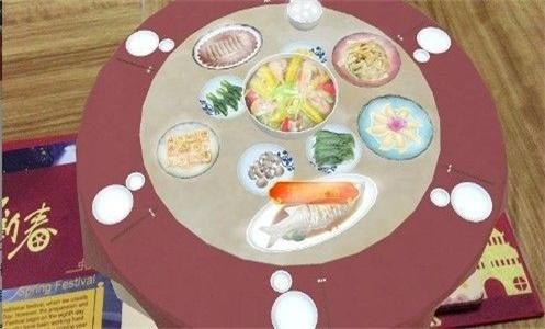 欢乐中国节截图