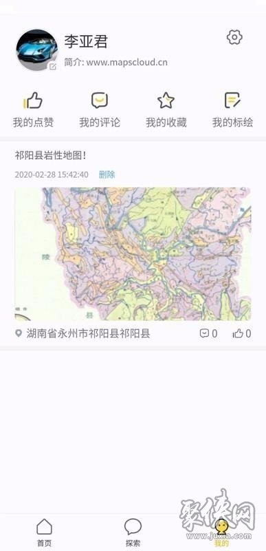 世界大地图