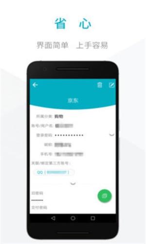 a彩彩票手机版