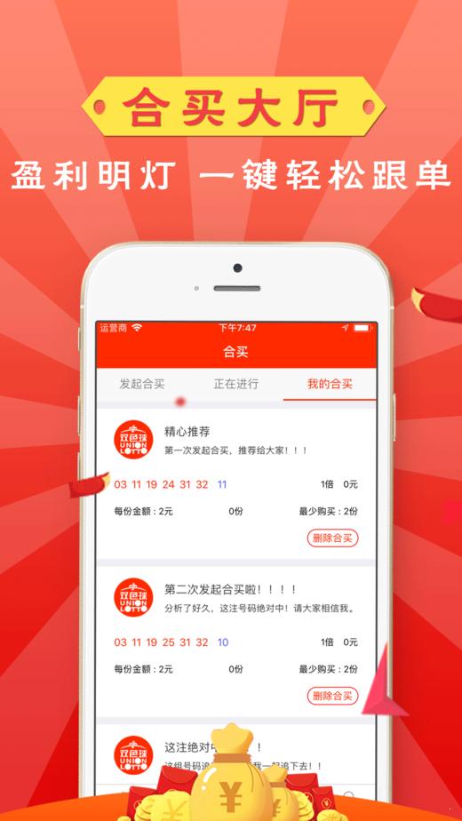 彩圈吧app