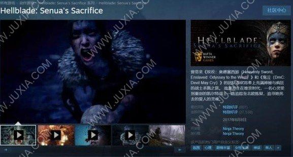 动作解密冒险游戏《地狱之刃:塞娜的献祭》 史低价格值得入手