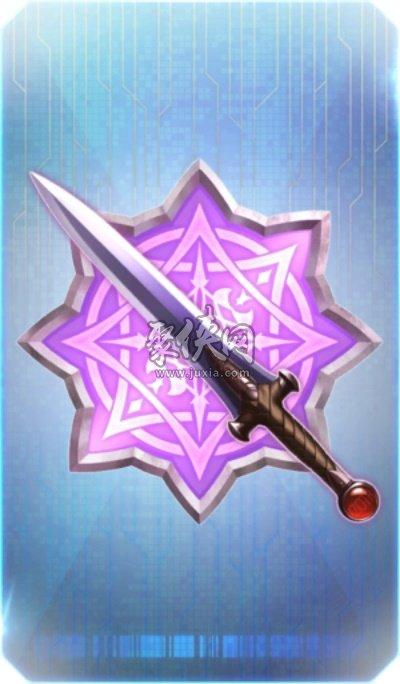 fgo四星纹章起始于终结之剑图鉴!