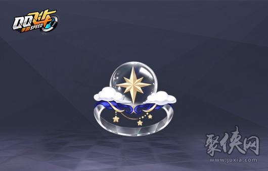 qq飞车全新云之子套装怎么得 云之子套装详情介绍