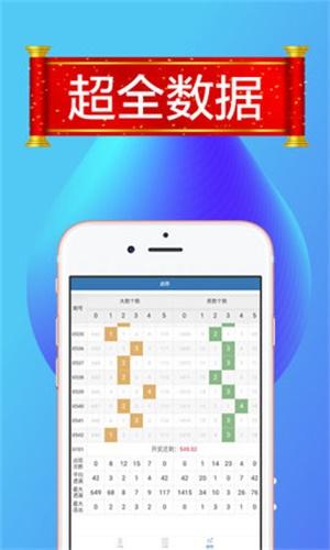 快乐中彩票手机版