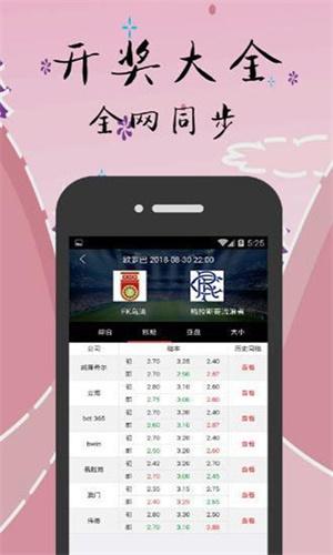 344彩票app
