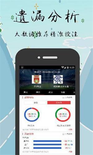 344彩票app截图
