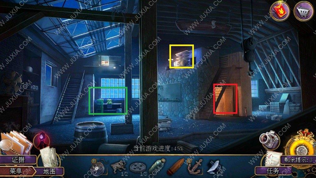 密室逃脱22海上惊魂攻略 第十部分10