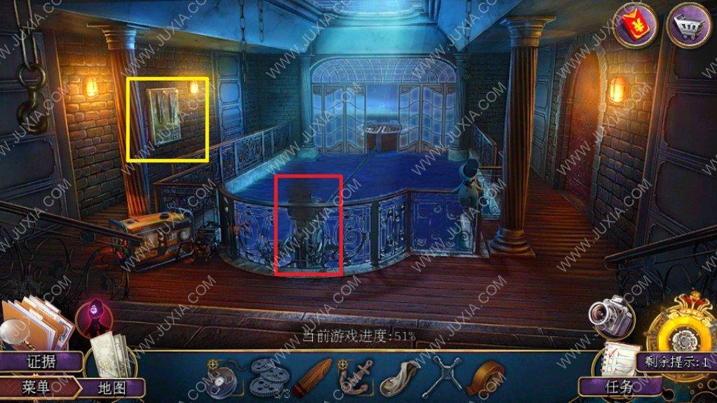 密室逃脱22海上惊魂攻略 第十一部分11