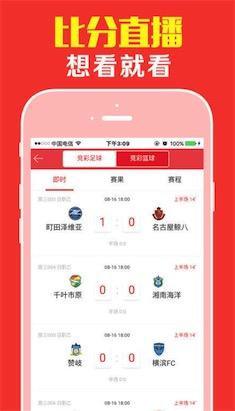 乐心彩票app