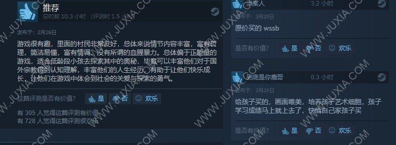 "Steam特惠逃生2迎来价格史低 民风淳朴小镇给你""惊喜"""