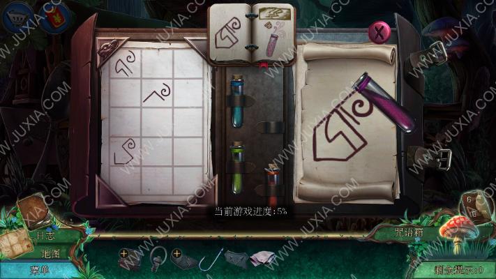 密室逃脱水果迷屋第1关攻略 硬币怎么过腰带怎么找