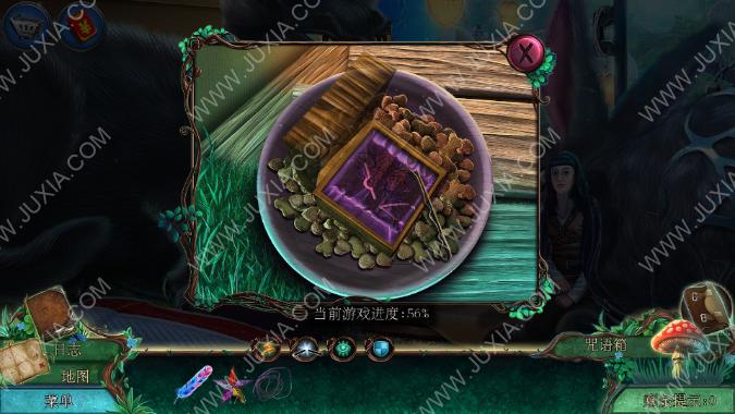 密室逃脱水果迷屋第7关攻略 河狸石像怎么转