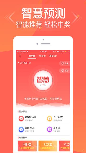 彩虹多多app