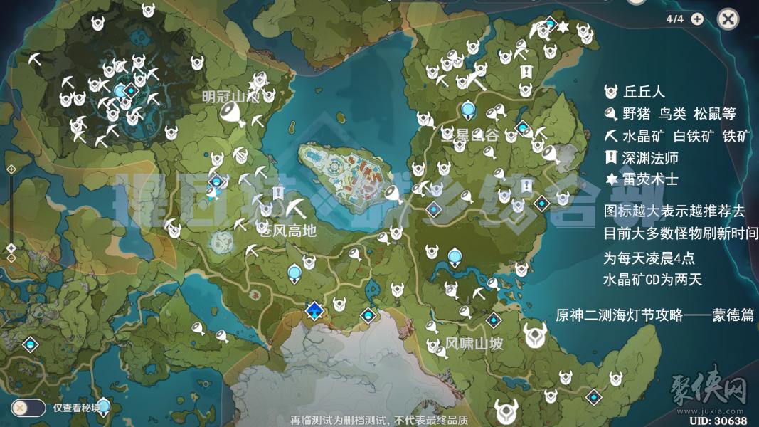 原神海灯节活动前瞻及活动玩法攻略汇总