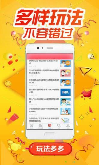 343彩票app