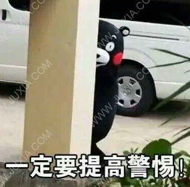"""力争上游WE""""3.0""""战胜苏宁 爷的青春回来了!"""