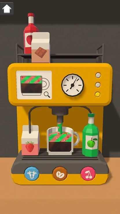 咖啡公司截图