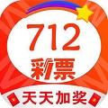 712彩票app