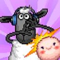 小羊的毁灭战斗
