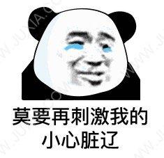 "RNG让一追二翻盘EDG 精彩×下饭√ 上演史诗级""ICU大乱斗"""