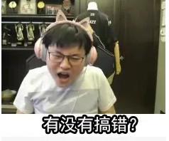 """""""猪狗大战""""猪在BP狗在OB 小虎凌晨登上韩服第一"""